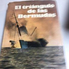 Libros de segunda mano: LIBRO - EL TRIANGULO DE LAS BERMUDAS - CHARLES BERLITZ. Lote 195071360