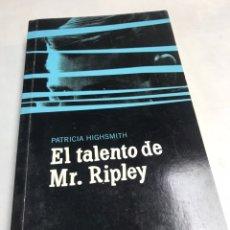 Libros de segunda mano: LIBRO - EL TALENTO DE MR RIPLEY - PATRICIA HIGHSMITH. Lote 195085233