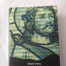 Libros de segunda mano: EL PRIMER EVANGELIO: EL DOCUMENTO Q . CESAR VIDAL .. Lote 195091882