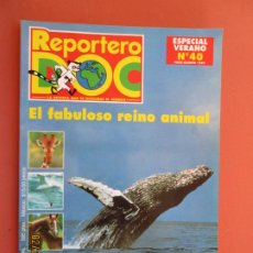 Libros de segunda mano: REPORTERO DOC Nº 40 - JULIO AGOSTO 1997 - EL FABULOSO REINO ANIMAL . Lote 195132138