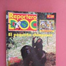 Libros de segunda mano: REPORTERO DOC Nº 38 - MAYO 1997 - EL PEQUEÑO CHIMPANCÉ . Lote 195132465