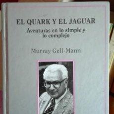 Libros de segunda mano: MURRAY GELL-MANN. EL QUARK Y EL JAGUAR. AVENTURAS EN LO SIMPLE Y LO COMPLEJO.. Lote 195140831