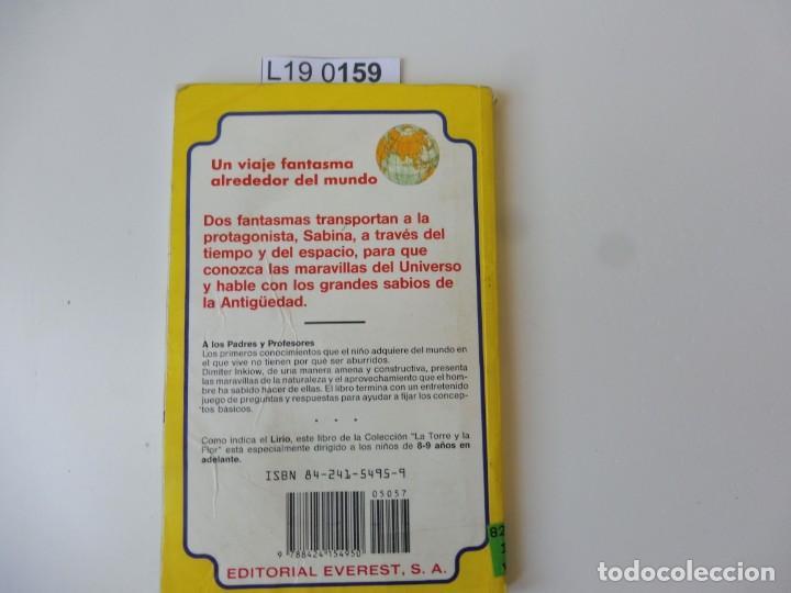 Libros de segunda mano: Un viaje fántasma alrededor del mundo. Dimiter Inkiow. La torre y la flor. Everest 1987 - Foto 3 - 195144998
