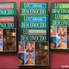 Libros de segunda mano: LO DESCONOCIDO - JIMENEZ DEL OSO - COMPLETA - 7 VOLS.. Lote 195157992