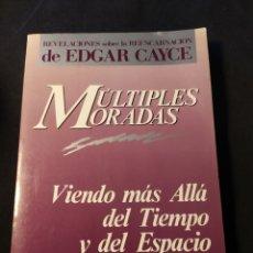 Libros de segunda mano: MÚLTIPLES MORADAS DE EDGAR CAYCE. VIENDO MÁS ALLÁ DEL TIEMPO Y DEL ESPACIO. GINA CERMINARA. Lote 195164755
