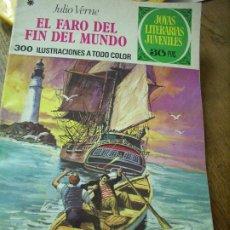 Libros de segunda mano: EL AFRO DEL FIN DEL MUNDO, JULIO VERNE. CO-1. Lote 195178033