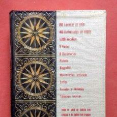 Libros de segunda mano: GRAN ENCICLOPEDIA DEL ARTE - AHR - 1962. Lote 195182557