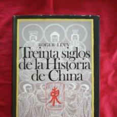Libros de segunda mano: HISTORIA. Lote 195188095