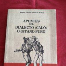 Libros de segunda mano: ANTROPOLOGÍA. Lote 195188851