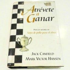 Libros de segunda mano: COMO SUPERAR EL PANICO (CON O SIN AGORAFOBIA). Lote 195189901