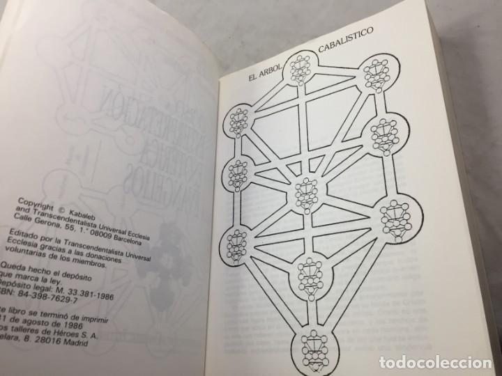 Libros de segunda mano: CURSO DE INTERPRETACION ESOTERICA DE LOS EVANGELIOS. KABALEB. 1982 - Foto 4 - 195264290