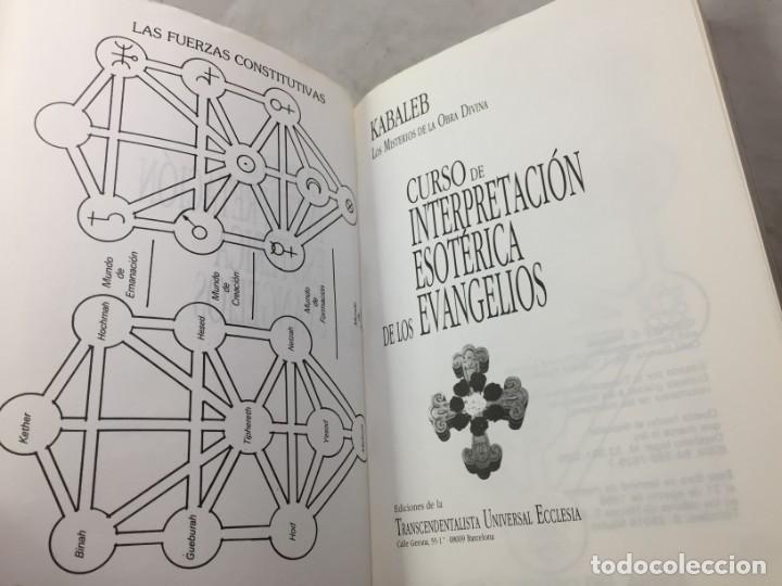 Libros de segunda mano: CURSO DE INTERPRETACION ESOTERICA DE LOS EVANGELIOS. KABALEB. 1982 - Foto 2 - 195264290