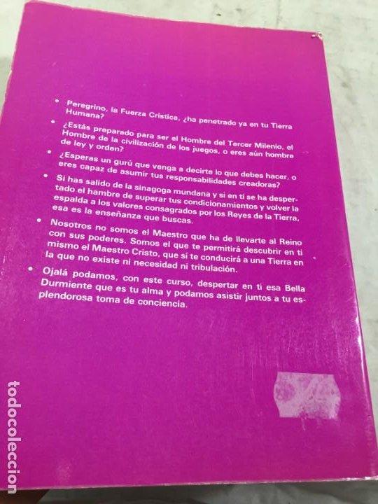 Libros de segunda mano: CURSO DE INTERPRETACION ESOTERICA DE LOS EVANGELIOS. KABALEB. 1982 - Foto 13 - 195264290