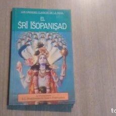 Libros de segunda mano: EL SRI ISOPANISAD - LOS GRANDES CLASICOS DE LA INDIA -. Lote 195284650
