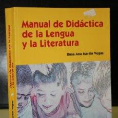 Libros de segunda mano: MANUAL DE DIDÁCTICA DE LA LENGUA Y LA LITERATURA.. Lote 195307141
