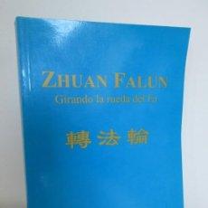 Libros de segunda mano: ZHUAN FALUN. GIRANDO LA RUEDA DEL FA. LI HONGZHI. EDITORIAL GRITO SAGRADO. 2008. Lote 195309596