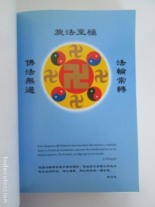 Libros de segunda mano: ZHUAN FALUN. GIRANDO LA RUEDA DEL FA. LI HONGZHI. EDITORIAL GRITO SAGRADO. 2008 - Foto 9 - 195309596