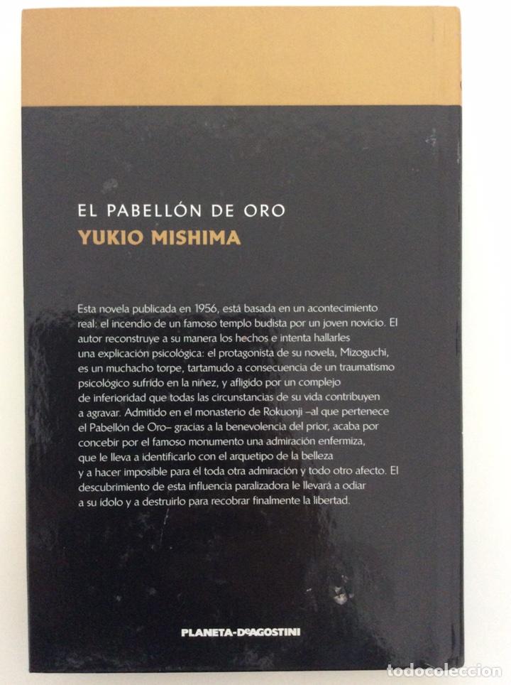 Libros de segunda mano: YUKIO MISHIMA. EL PABELLÓN DE ORO. PLANETA DAGOSTINI. BIBLIOTECA ORIENTAL. 2005 - Foto 2 - 195342433
