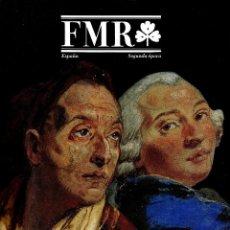 Libros de segunda mano: FMR. ARTE. EDICION ESPAÑOLA. Nº 34. FEBRERO 1997. FRANCO MARIA RICCI. COMO NUEVO.. Lote 195345718