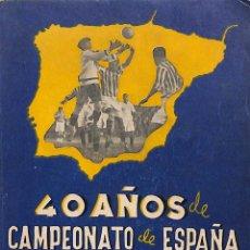 Libros de segunda mano: 40 AÑOS DE CAMPEONATO DE ESPAÑA DE FÚTBOL - FIELPEÑA - EDICIONES ALONSO - PUBLICACIONES DEPORTIVAS. Lote 195353288