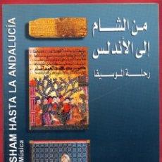 Libros de segunda mano: DESDE AL SHAM HASTA LA ANDALUCÍA TRAYECTORIA DE LA MUSICA 100PAG. AÑO 2001 LE3222. Lote 195366923