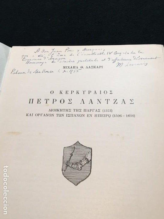 Libros de segunda mano: Miguel Lascaris. O Kerkyraios Petros Lantzas. Atenas 1955. 2 Sobretiros en Griego e Italiano. - Foto 2 - 195370197