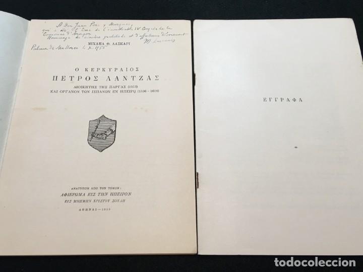 Libros de segunda mano: Miguel Lascaris. O Kerkyraios Petros Lantzas. Atenas 1955. 2 Sobretiros en Griego e Italiano. - Foto 3 - 195370197