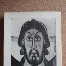 Libros de segunda mano: ARS HISPANIAE. HISTORIA UNIVERSAL DE ARTE HISPÁNICO. VI. PINTURA E IMAGINERÍA ROMÁNICAS POR…. Lote 195386198