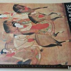 Libros de segunda mano: LA PEINTURE CHINOISE - SKIRA - EN FRANCESK601. Lote 195423995