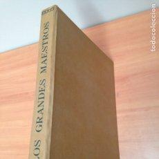 Libros de segunda mano: LOS GRANDES MAESTROS. Lote 195425051