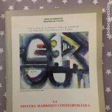 Libros de segunda mano: LA PINTURA MARROQUI CONTEMPORANEA, CATALOGO. Lote 195438875