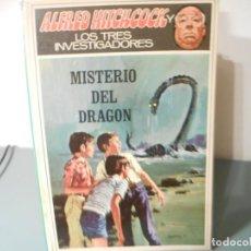 Libros de segunda mano: ALFRED HITCHCOCK - MISTERIO DEL DRAGON. Lote 195441801
