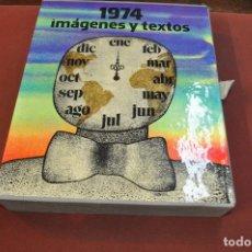 Libros de segunda mano: IMAGENES Y RECUERDOS - DÉCADA 1974 IMÁGENES Y TEXTOS - DIFUSORA INTERNACIONAL. Lote 195461926