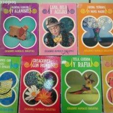 Libros de segunda mano: CREACIONES MANUALES EDUCATIVAS (1973). Lote 195470210