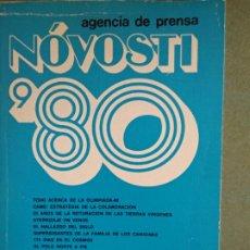 Libros de segunda mano: AGENCIA DE PRENSA NÓVOSTI 80, ANUARIO URSS. Lote 195477240