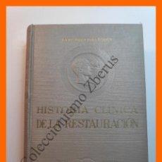 Libros de segunda mano: HISTORIA CLÍNICA DE LA RESTAURACION - DR. M. IZQUIERDO HERNANDEZ. Lote 195512027