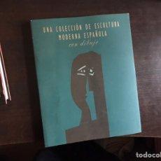 Libros de segunda mano: UNA COLECCIÓN DE ESCULTURA MODERNA ESPAÑOLA CON DIBUJO. Lote 195525248