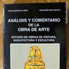 Libros de segunda mano: ANÁLISIS Y COMENTARIO DE LA OBRA DE ARTE, DE FELISA MORANTE LÓPEZ Y ANA MARÍA RUIZ ZAPATA. Lote 195547875