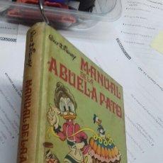 Libros de segunda mano: MANUAL DE LA ABUELA PATO. MONTENA. 1979. Lote 195548850