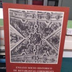 Libros de segunda mano: JOSÉ VALVERDE MADRID. ENSAYO SOCIO-HISTÓRICO... CÓRDOBA 1974. Lote 195675366