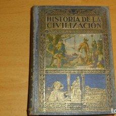 Libros de segunda mano: HISTORIA DE LA CIVILIZACIÓN H. HERRERO MIGUEL EDITORIAL SOPENA 1942. Lote 195782153