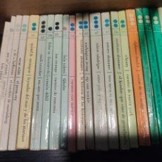 Libros de segunda mano: BIBLIOTECA DE BOLSILLO JUNIOR. Lote 195901816