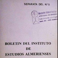 Libros de segunda mano: TAHA DE MARCHENA. BOLETIN INSTITUTO ALMERIENSE. CARA BARRIONUEVO Y RODRIUEZ LÓPEZ. . Lote 195996625