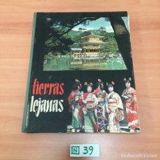 Libros de segunda mano: TIERRAS LEJANAS. Lote 196019481