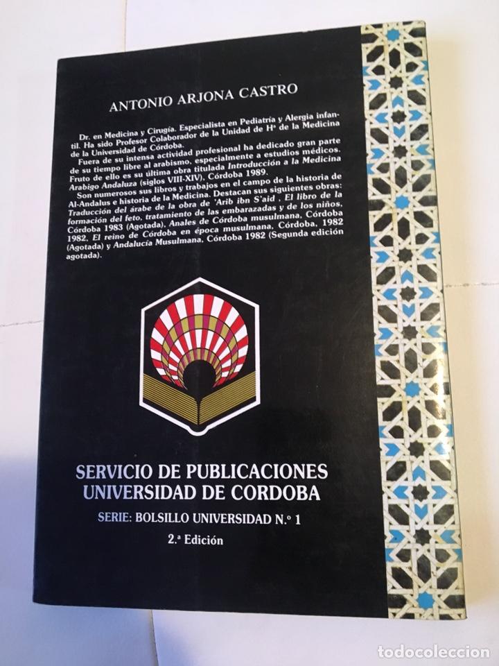 Libros de segunda mano: La sexualidad en la España musulmana 2 a edición Antonio Arjona - Foto 2 - 196027883