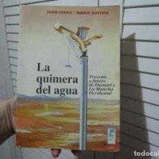 Libros de segunda mano: LA QUIMERA DEL AGUA. JUAN SERNA, MARIO GAVIRIA. 1995. Lote 196112830