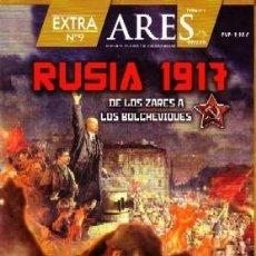 Libros de segunda mano: ARES: REVISTA DE HISTORIA Y ACTUALIDAD MILITAR. EXTRA Nº9. CABALLERO JURADO, CARLOS. HM-115. Lote 289698113