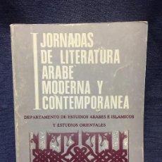 Libros de segunda mano: JORNADAS LITERATURA ARABE MODERNA Y CONTEMPORANIA. Lote 196645430