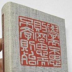 Libros de segunda mano: LOS CUATRO LIBROS - CONFUCIO. Lote 196991081