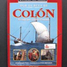 Libros de segunda mano: POR LA RUTA DE COLÓN. EL VIAJE QUE CAMBIÓ EL MUNDO – JOHN DYSON / PETER CHRISTOPHER – 1991 . Lote 197099573